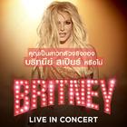 คุณเป็นสาวกตัวจริงของ Britney Spears เรียกแม่ได้เต็มปากหรือไม่