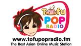 ฟังวิทยุออนไลน์ TofuPop Radio