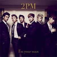 เพลง Im Your Man