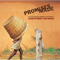 เพลง Bridge Over Troubled Water /  Kirk Whalum, Simon, Paul