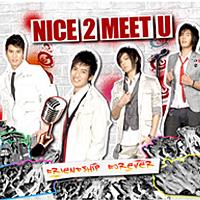 Nice 2 Meet U Special Album