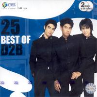 25 Best of D2B