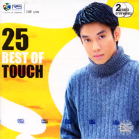 25 Best of Touch