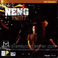 NENG Y NOT 7
