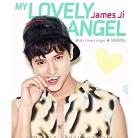 My Lovely Angel (Single)