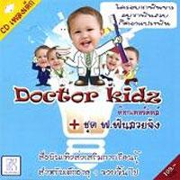 Doctor Kidz