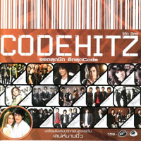 CODE HITZ