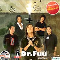 Dr.Fuu