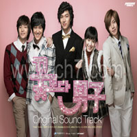 ost.Boys Over Flowers (www.ch7.com)