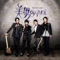 เพลง Promise - Lee Hong Gi Feat.Jung HwaYong