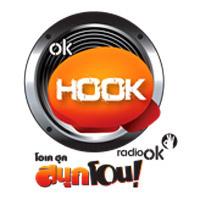 ฟังวิทยุออนไลน์ OK HOOK