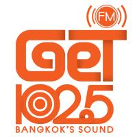 ฟังวิทยุออนไลน์ GET 102.5