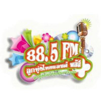 ฟังวิทยุออนไลน์ 88.5 FM ลูกทุ่งไทยแลนด์ พลั�